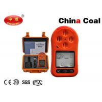 Buy cheap Detector Instrument Portable Multi Gas Detector KT 602  One in Four Type Gas Detectors from wholesalers