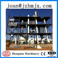 Buy cheap 8T/h large capacity animal feed pellet production line from wholesalers