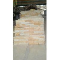 Buy cheap Cheapest Natural Yellow Sandstone Culture Stone New Product On Promotion from wholesalers