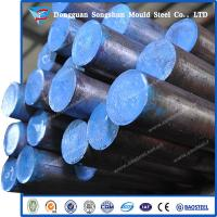 Buy cheap ISO Mill certificate 1.2080 steel round bar from wholesalers
