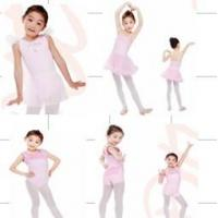 Buy cheap Children Beautiful Cute Dancewear from wholesalers
