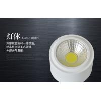 Buy cheap 400 Lm - 450 Lm 7W Led Recessed Ceiling Downlights Aluminum Alloy from wholesalers