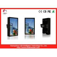 Buy cheap Self-service Wall Mounted Kiosk Machine User Friendly With 19inch Screen from wholesalers