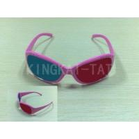 Buy cheap 3D Glasses for Kids from wholesalers