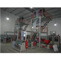 Buy cheap TWO-LAYER CO-EXTRUSION FILM BLOWING MACHINE(INCLUDING ROTARY DIE HEAD,DOUBLE REWINDING) from wholesalers