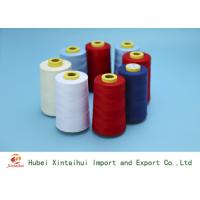 High Strength Core Spun Polyester Sewing ThreadRaw White Or Dyed Color 30/1