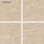 Buy cheap Full Body Interior  Inkjet Porcelain Tile Durability   Matt Tile 60x60 Designs from wholesalers