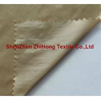 Buy cheap Soft nylon taffeta fabric with down proof coating for skin suit from wholesalers