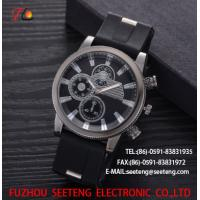 Buy cheap wholesale Silicone watch  with alloycase and custom logo  Men's watch movement watch Suitable for climbing concise style from wholesalers