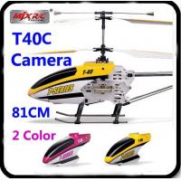 Buy cheap Small Box 81CM 31.8 Inch MJX Huge Large Biggest T40 GYRO 2.4Ghz With Camera Servo 1500mAh T40C  RC Helicopter from wholesalers
