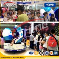 Buy cheap Amusement Park 9D Virtual Reality Cinema 1 / 2 / 3 Seats With Interactive Games from wholesalers