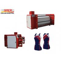 Buy cheap Digital Cloth Banner Printing Machine Multi Color For Garment Shops 380v from wholesalers