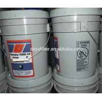 Buy cheap Low Price Refrigerator Compressor Industrial Lubricant Type YORK Refrigeration Oil C from wholesalers