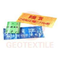Buy cheap Chemical Resistance Warning Barrier Colored Cold Resistance Low Density Polyethylene Material product
