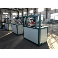 Buy cheap High Capacity Thermocol Cup Making Machine L 1100 Mm X W 310mm Forming Area from wholesalers