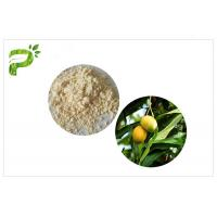 Buy cheap Natural Plant Extract Powder Anti - Inflammatory Mangiferin From Mango Leaf from wholesalers