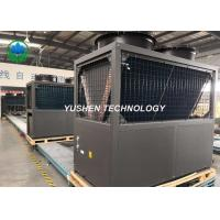 Buy cheap Durable Air Source Heat Pump Water Heater Anti Corrossion Casing from wholesalers