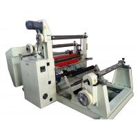Buy cheap automatic Aluminum coil slitting machine from wholesalers
