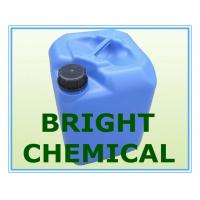 Buy cheap brightener MOME(Aqueous cationic polymer) from wholesalers