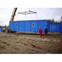 Buy cheap Custom Steel Frame Prefab Container House Wind Resistant As Offices from wholesalers