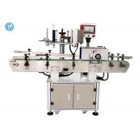 Buy cheap PLC Control Semi Automatic Label Applicator Machine , Electric Round Bottle Labeling Machine from wholesalers
