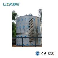 Buy cheap Non standard Seawater Flake Ice Machine ,OEM ODM Service of Ice making Machine from wholesalers