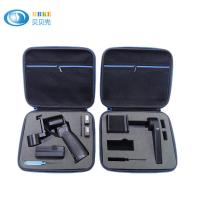 Buy cheap Shockproof Hard EVA Tool Case For Handheld Stabilizer , Customized Logo from wholesalers
