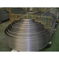 Buy cheap Cold Drawn Seamless Steel Pipe Heat Exchanger / Condenser BS3059-2 from wholesalers