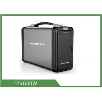 Buy cheap 500W Portable Power Station , Lithium Battery , Inverter , BMS All in One from wholesalers