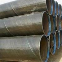 Buy cheap SSAW Carbon Steel Pipe API 5L Gr.A Gr. B X42 X46 ASTM A53 BS1387 DIN 2440 from wholesalers