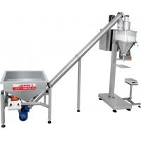 Buy cheap Automatic Auger Filling Machine , powder filling machine from wholesalers