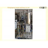 Buy cheap Single Barrel Automatic Drink Mixing Machine CO2 Gas Mixer For Beverage Plant 1.1KW from wholesalers