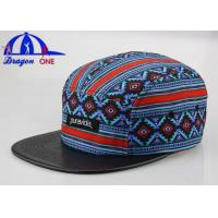 Buy cheap Colorful Polyester 5 Panel Camp Cap and Hats with Nice Sublimation Printing from wholesalers