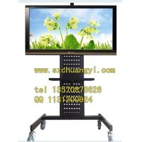 China Shenzhen lcd floor mobile stand lcd Samsung tv mount Cantilever tv bracket lcd lift  hot sale  Plasma Wall Mount on sale