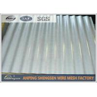 Buy cheap Galvanized / Power Coated Steel Corrugated Sheets Cold Rolled High - strength from wholesalers