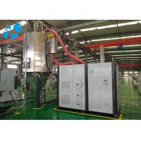 Buy cheap Energy Saving 400 Kg Plastic Resin Dryers Flame Retardant -40 ℃ Dew Point from wholesalers