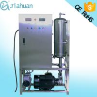 Buy cheap YT-S-017 30g 40g 50g all in one water treatment ozone generator ozone machine ozonator for drinking water plant from wholesalers