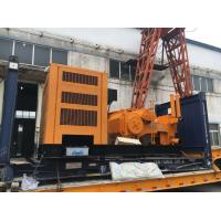 Buy cheap Compact Structure Drilling Mud Pump Running Smoothly Excellent Wear Resistance product