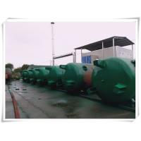 Buy cheap Carbon Steel Air Compressor Reservoir Tank , Small Portable Rotary Compressed Air Tank product