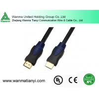 Buy cheap High speed HDMI cable 1.4v, ethernet support 1080p 4k for xbox 360 HD TV product