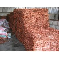 Buy cheap Copper Scraps (MILLBERRY) from wholesalers