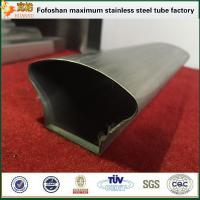 Buy cheap 2016 Foshan Factory Best Price Stainless Steel Slotted Pipe/Tube from wholesalers