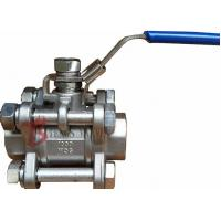Buy cheap Threaded NPT Soft Seated Ball Valve , Cast Stainless Steel Ball Valve 1000PSI from wholesalers