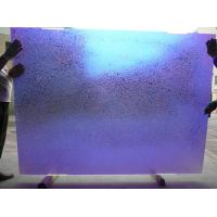 Buy cheap Diglass Dichroic Glass from Wholesalers