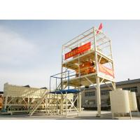 Buy cheap High Technology Twin Shaft JS3000 Stationary Concrete Mixer 3000L Concrete Mixer 3000 Liter from wholesalers
