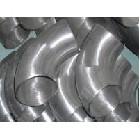 Buy cheap stainless steel pipes and fittings from wholesalers