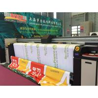 Buy cheap Inkjet Fabric Printer Sublimation Digital Textile Printing Machine 3.2 Meter from wholesalers