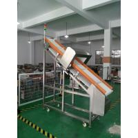 Buy cheap 25 M/Min Inclined Auto Conveyor Belt Metal Detector For Wet Foods Checking from wholesalers
