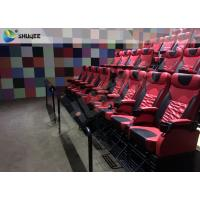 Buy cheap Amazing 4DM Motion Movie Theater With Electric Luxury Seats And Genuine Leather product