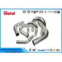 Buy cheap Incoloy 800 U Shaped Tube , 60.33 MM Diameter Round Stainless Steel Tubing from wholesalers